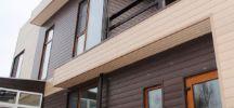 Сайдинг или штукатурка – что выбрать для отделки фасада дома?