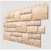 Фасадные панели (цокольный сайдинг) , Burg (камень), Sandenburg Песчаный от производителя Docke по цене 446.00 р
