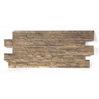 Фасадные панели (цокольный сайдинг) коллекция Альпийская Сказка - Урал