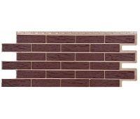 Фасадные панели (цокольный сайдинг) коллекция кирпич Саман - Коричневый