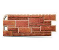 Фасадные панели (цокольный сайдинг) КОЛЛЕКЦИЯ «КАМЕНЬ» Бежевый