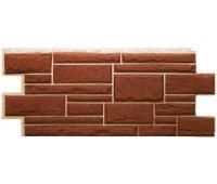Фасадные панели (цокольный сайдинг) коллекция Дикий камень - Коричневый