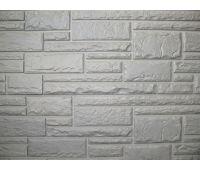 Цокольный сайдинг Hand-Cut Stone (Дворцовый Камень) CANYON GREY (Серый камень)