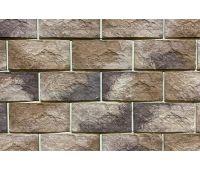 Фиброцементные панели коллекция Малый Сколотый Камень - 31