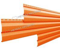 Металлический сайдинг МП СК-14х226 (ПЭ-01-2004-0.45) Чистый оранжевый