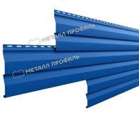 Металлический сайдинг МП СК-14х226 (ПЭ-01-5005-0.5) Синий насыщенный
